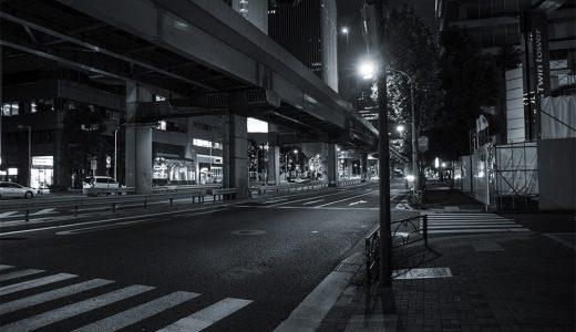 小林多喜二の逮捕された街 赤坂2丁目付近
