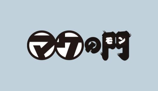 マスメディアの巨人 正力松太郎