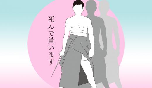 ファンの心に刻まれた「健さん」。60年代「東映」の差別化戦略とは
